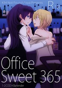Office Sweet 365 1-2.COO×Bartender