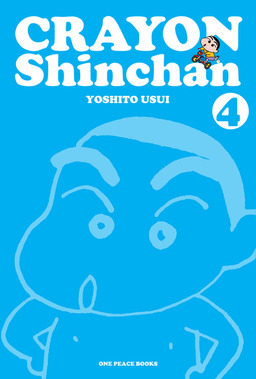 Crayon Shinchan Volume 4