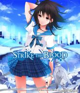 Strike the Blood, Vol. 1: Bookshelf Skin