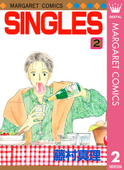 SINGLES 2-電子書籍