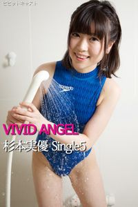 VIVID ANGEL 杉本実優 Single5