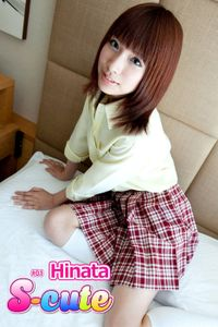 【S-cute】Hinata #1