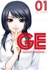 GE: Good Ending 1