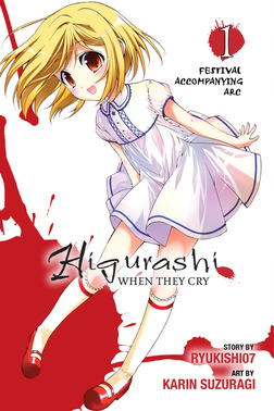 Higurashi When They Cry: Festival Accompanying Arc, Vol. 1-電子書籍