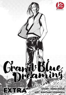 Grand Blue Dreaming Chapter 47 Extra