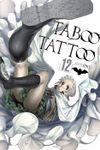 Taboo Tattoo, Vol. 12