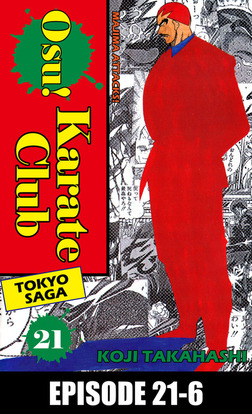 Osu! Karate Club, Episode 21-6-電子書籍