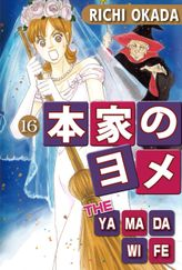THE YAMADA WIFE, Volume 16