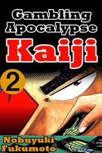 ambling Apocalypse Kaiji 2