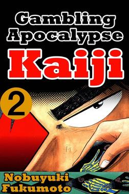 Gambling Apocalypse Kaiji 2-電子書籍