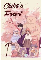 Chika's Forest, Chapter 1
