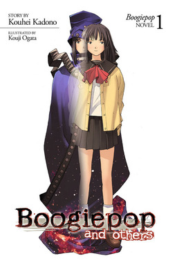 Boogiepop and Others, Vol. 1