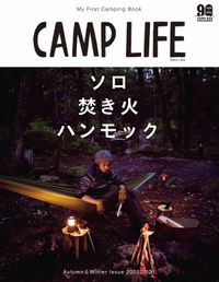 CAMP LIFE Autumn&Winter Issue 2020-2021
