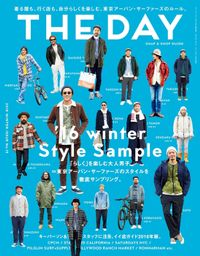 THE DAY No.15 2016 Winter Issue