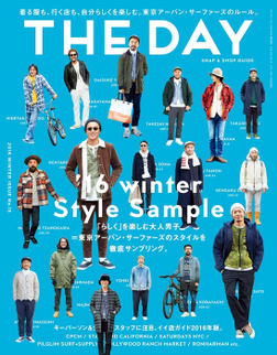 THE DAY No.15 2016 Winter Issue-電子書籍