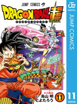 ドラゴンボール超 11-電子書籍