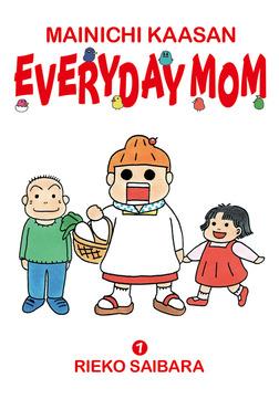 MAINICHI KAASAN: EVERYDAY MOM 1(毎日新聞出版)-電子書籍