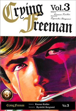 Crying Freeman Vol.3