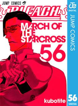 BLEACH モノクロ版 56-電子書籍