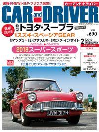 CARandDRIVER(カー・アンド・ドライバー)2019年2月号