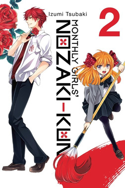 Monthly Girls' Nozaki-kun, Vol. 2-電子書籍