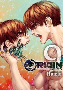 ORIGIN(9)-電子書籍