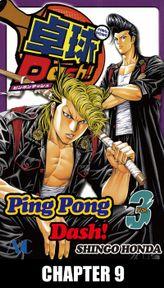 Ping Pong Dash!, Chapter 9