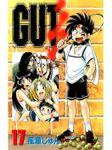 GUT's(スキマ)