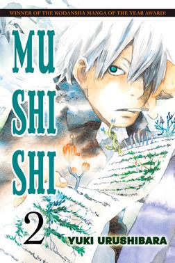 Mushishi Volume 2-電子書籍