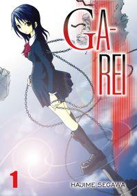 [Complete Bundle Set 20% OFF] GA-REI Vol. 1-12