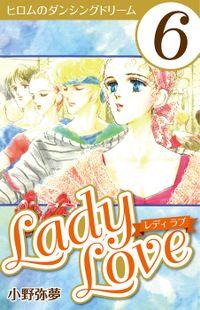 Lady Love 6