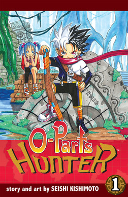 O-Parts Hunter, Vol. 1-電子書籍