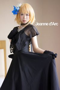 Jaanne d'Arc