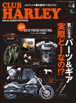 CLUB HARLEY 2019年4月号 Vol.225-電子書籍