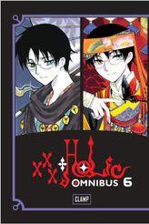 xxxHOLiC Omnibus 6