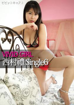 VIVID GIRL 西村禮 Single6-電子書籍