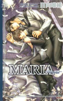MARIA―白衣の純潔―-電子書籍