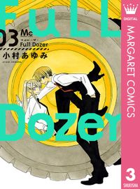 Full Dozer 3