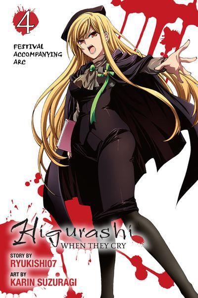 Higurashi When They Cry: Festival Accompanying Arc, Vol. 4