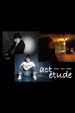 act etude2-電子書籍
