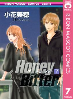 Honey Bitter 7-電子書籍