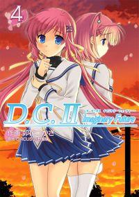 D.C.II Imaginary Future ~ダ・カーポII イマジナリーフューチャー~(4)