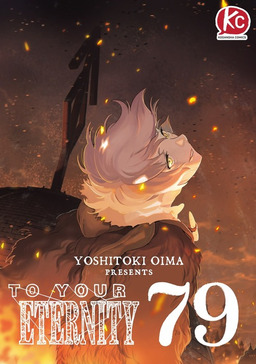 To Your Eternity Chapter 79