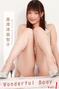 【桃尻】Wonderful Body Vol.1 / 黒澤津美智子-電子書籍
