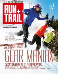 RUN+TRAIL Vol.17