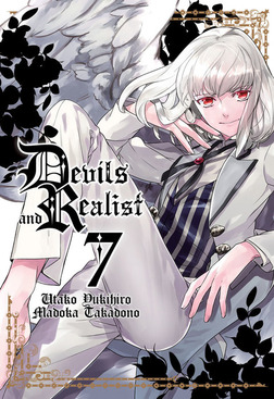 Devils and Realist Vol. 7-電子書籍