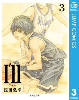 I'll ~アイル~ 3-電子書籍