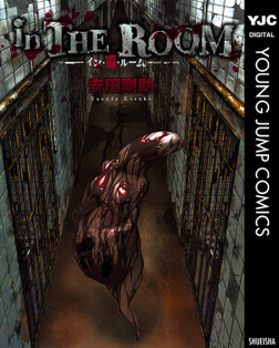 in THE ROOM-電子書籍