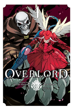 Overlord, Vol. 4-電子書籍