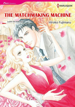 THE MATCHMAKING MACHINE-電子書籍